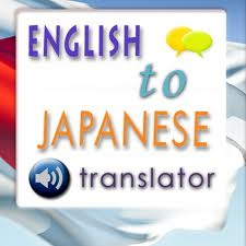 make human translate English to Japanese  500 words 