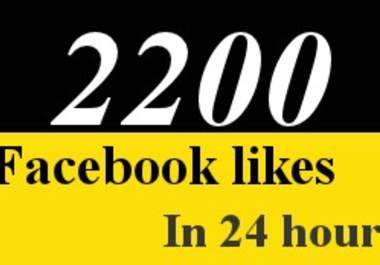 add 2200 facebook like or fans to your fanpages and only like page, status without admin access in 12 hour