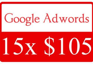 give 15x 105 USD fresh Google Adwords Coupons