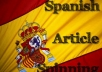 spin any article in spanish up to 100 words, create 20 variations and publish in 10 spanish directories