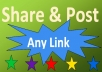 promote  your websites URL  12 million (12000000) facebook groups or Fan and 10000 Facebook friends wall post