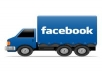 add 5000 facebook fans/likes to your fan page without admin access