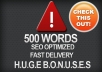 write a 500 Words High Quality Seo Article That Are Optimized for Search Engines&trade;Article Writing Service&trade; Satisfaction Gua&reg;antee 
