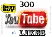bring guaranteed more then 300 REAL and quality Youtube likes to your video [Safe service
