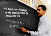 place your Message on the board written by Obama