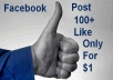 provide 119+ Facebook Post or Photo Like within 1 hour