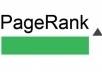 create seo backlinks to your website from 10K sites to boost you link popularity and pagerank