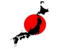 send 2500 real, targeted visitors from Japan to your website; boost your website TRAFFIC &quot;visitors week&quot;