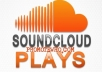 get You 15,000+ Guaranteed SoundCloud Plays FAST