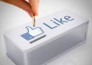 give 3000+ facebook likes for any facebooks like page and without admin access