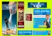 design fast professional 3 size BANNER ads static or animation in 24 hrs