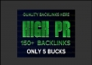 place a PR6+PR5 Permanent blogroll homepage link sitewide and dofollow seo backlink on a PR5 homepage