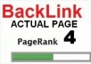 create 400 PR4 to PR1 ACTUAL Page Backlinks High PR Backlinks