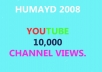 send 100% safe 10,000 unique views to your YouTube channel