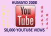 increase 50,000 views + 40 Likes of YOUTUBE