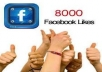 add your Facebook fan pages 8000+ Bonus 2000  Fans