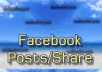 give you 50 facebook share or post from 50 real and active facebook different account to SEO boost your site or advertisement