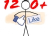 add 500+ facebook likes to any non fb URL/Website/Domain/Webpage within 24 hours!!!