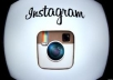add you 16000++ instagram followers or image likes to your instagram account