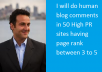 do human blog comments in 50 High PR sites having page rank between 3 to 5