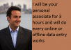 be your personal associate for 3 hours and will do every online or offline data entry works