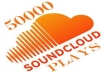 give you 50,000 guaranteed Soundcloud plays within 48 hours