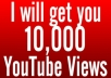 Provide you 10,000 Organic YouTube views on your Video from Facebook in 24 hours