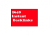 Instant Backlinks Software