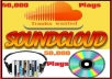 get You 50000 Soundcloud Plays To Your SoundCloud Music Track To Boost Your Profile!!!~~!!