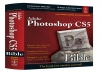 sent the ebook you need to succeed  Photoshop CS5, CS6