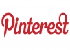 give you up to 80 REAL pinterest repins