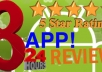 give you 15 five star ratings on any Android app or game