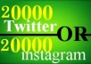 get 20000 twitter followers OR 20000 instagram followers/likes to your account twitter or instagram in 12 hour