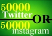 get 50000 twitter followers OR 50000 instagram followers/likes to your account twitter or instagram in 12 hour