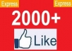 give you 2000 to 2100 Real looking facebook likes or fans to your facebook fanpages, all likes deliver within 24 hours!!@@!!****