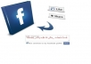 add 180+ real facebook likes and fans your fan page