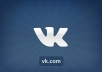 add 500+ real VKontakte page or group members in 2 to 4 days