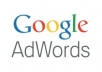 Show You Exactly How To Use Google Adwords in 2013