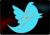 add 30000 plus AA Twitter Followers To Your TwitTer Profile Follow In 20 Hrs