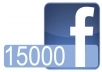 submit you 15000+ Facebook Likes 100% real & active on you website