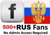 Give You 500+ Russian Facebook fanpage Likes
