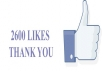 2600+ High Quality Real, Active Facebook Likes to your Facebook Fan Page