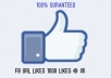 I will give 1000 Facebook likes to any URL you want