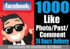 Get 1000 Facebook Picture Or Post Like Within Few Hours Only