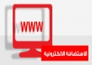 5 pages website design 300LE EGYPT cairo only