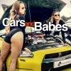 CarsBabesNet