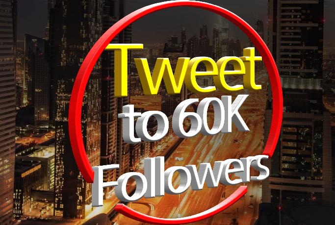 I'll tweet to my 60K followers