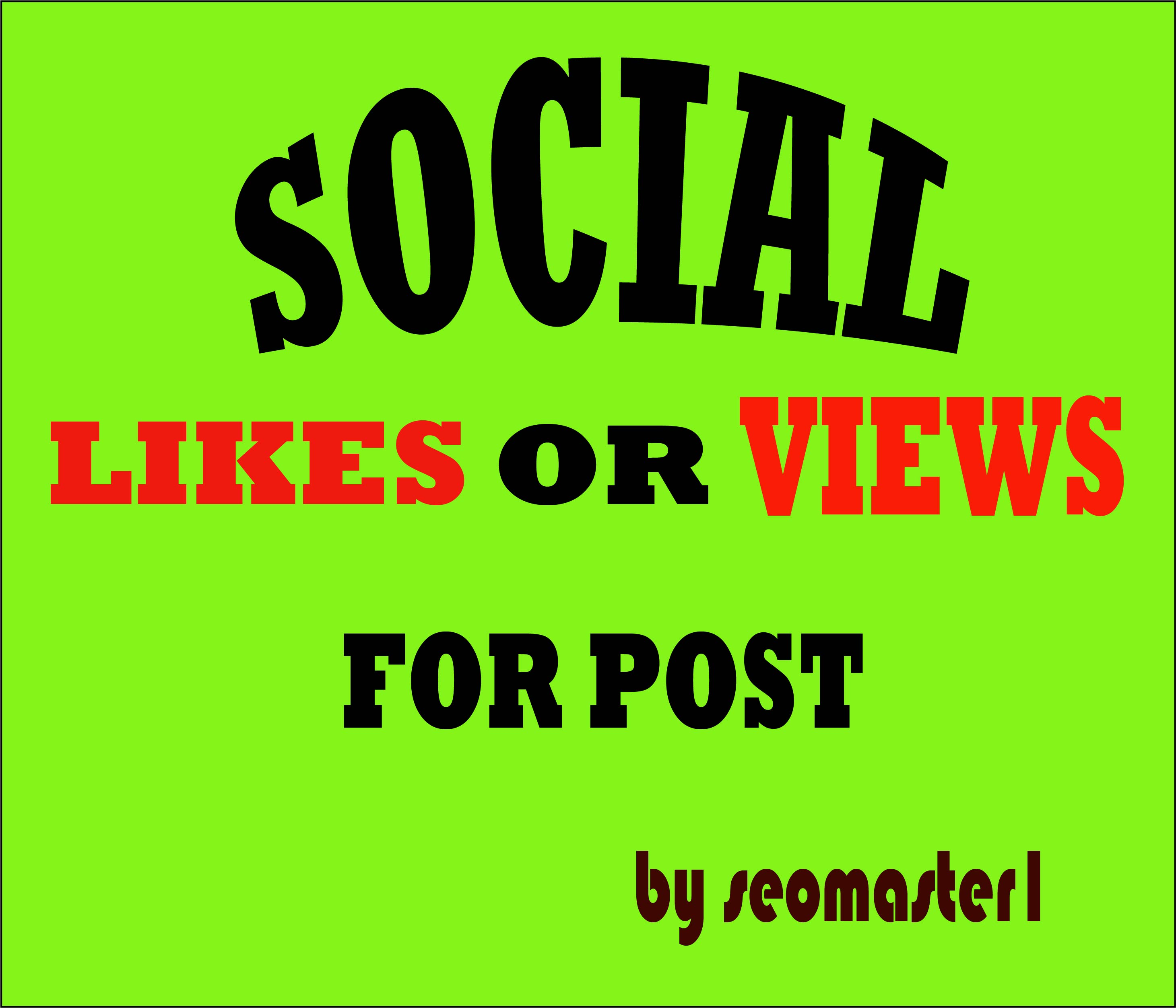 Instant 1000 social likes promotion service