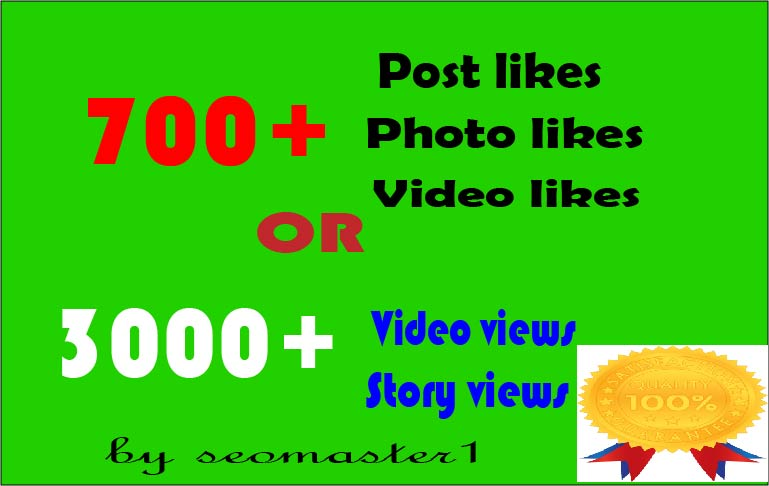 Instant 700+ Social likes High Quality