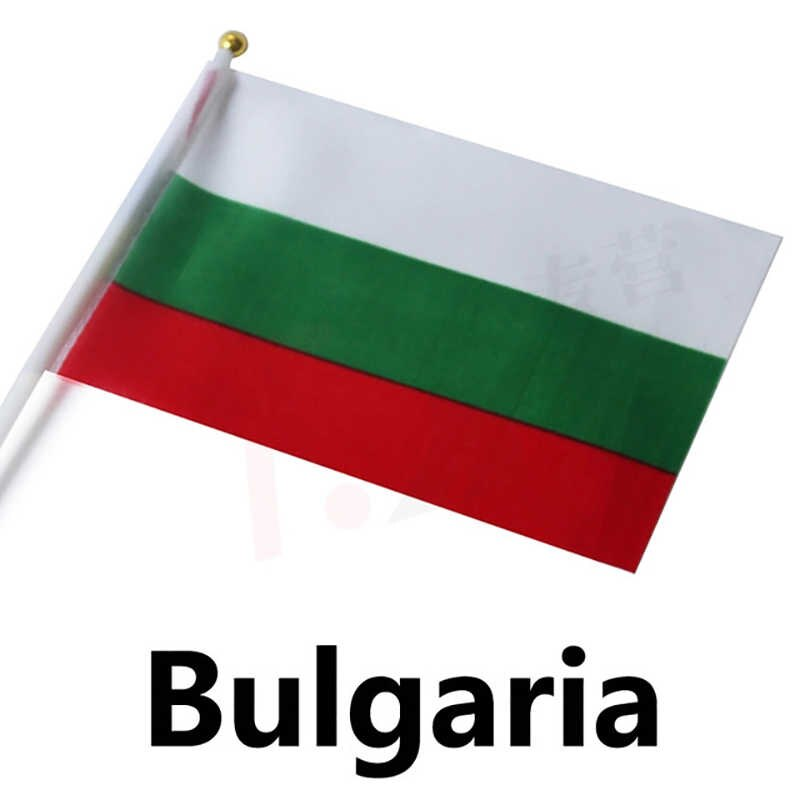 1000 Bulgaria TARGETED Real traffic to your web or blog site Get Adsense safe